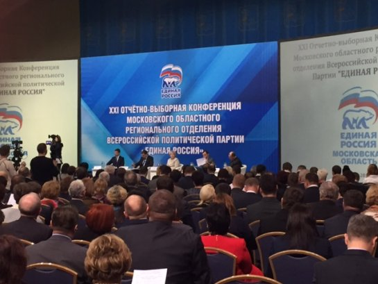 Неменее полутысячи секретарей переизбрали единороссы наСтаврополье
