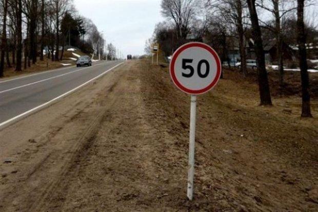 Подмосковные власти снизят высокоскоростной режим нааварийных городских трассах до50 км/ч