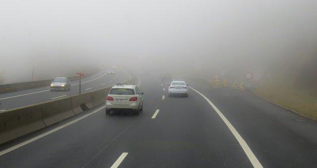 ВМЧС предупредили осильном тумане в столице