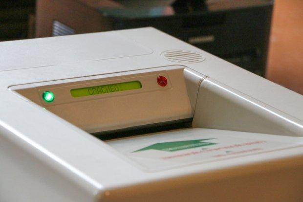 Избирательный кодекс может появиться вПодмосковье