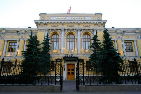 «Ведомости» раскрыли причину отзыва лицензии убанка «Югра», принадлежащего Алексею Хотину