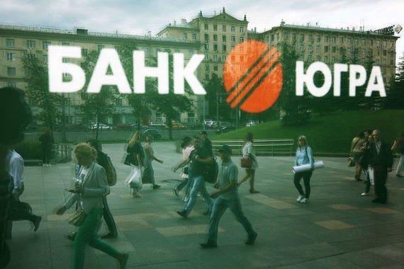 «Превышенцы» банка «Югра» зарегистрировали «Союз вкладчиков России»
