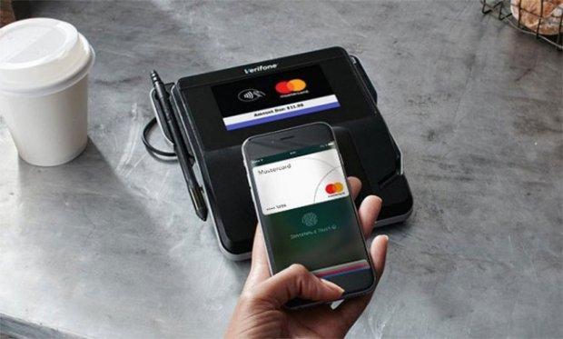 МКБ подключил собственных клиентов кApple Pay