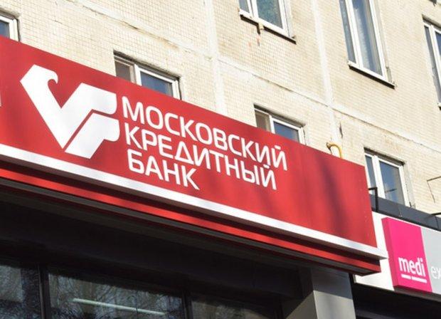 Fitch: большинство русских банков выдержит резкое падение курса рубля